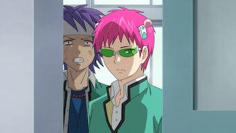 Episode 5: Bully Rescue! Mr. Iguchi